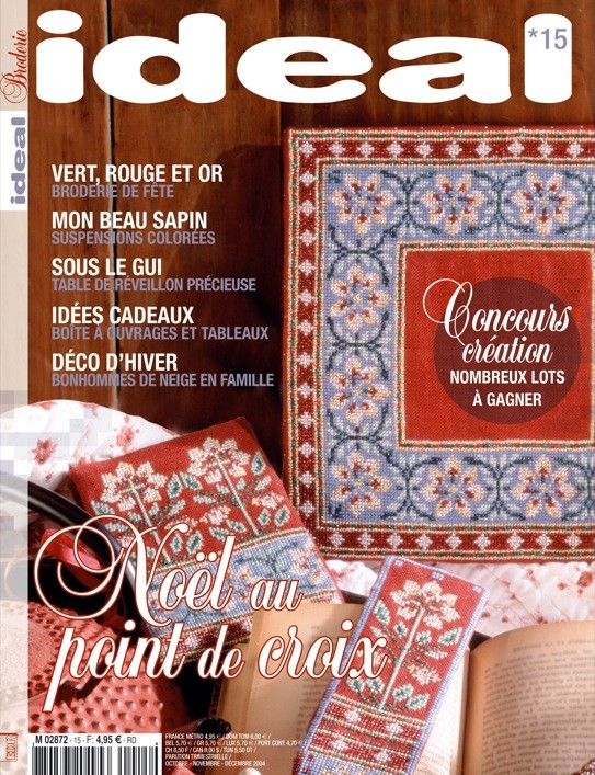 Ideal Broderie n°15