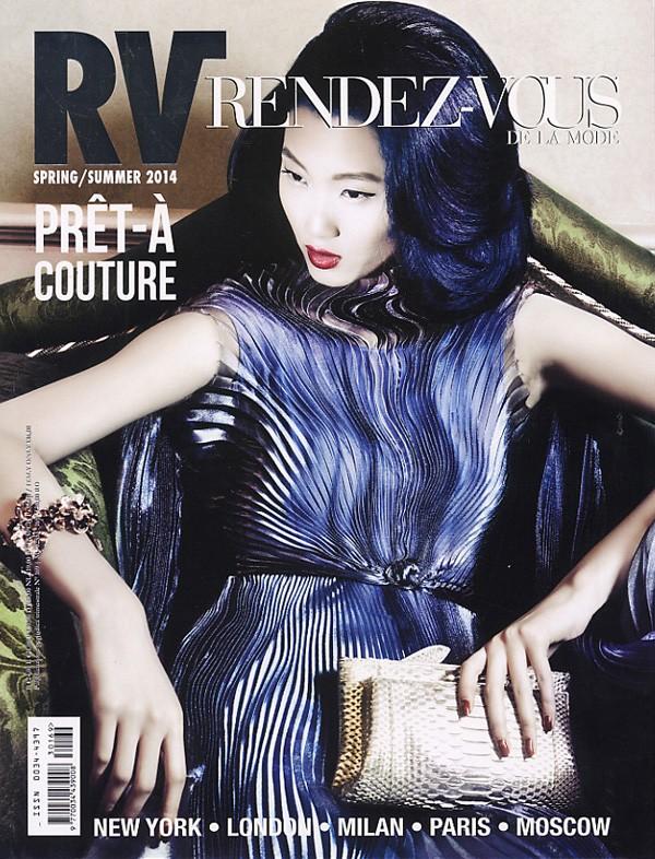 Rendez-vous de la Mode printemps-été 2014