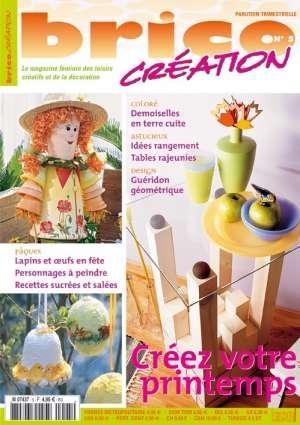 Brico Création n°5