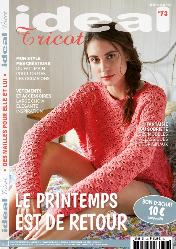 couverture ideal tricot