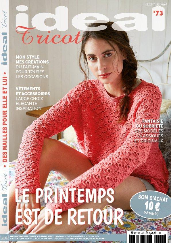 couverture ideal tricot