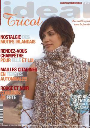 Ideal Tricot n°8