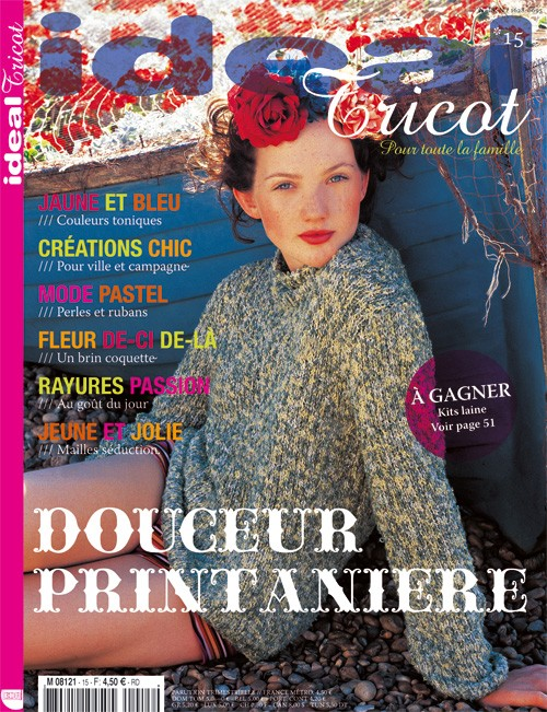 Ideal Tricot n°15