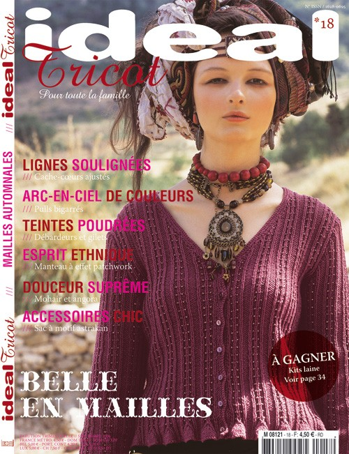 Ideal Tricot n°18