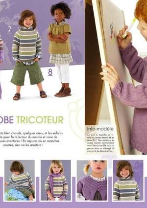 Ideal Tricot n°41