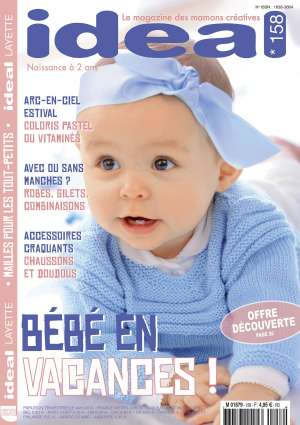Ideal Layette n°158