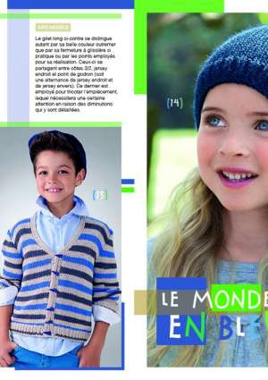 Ideal Tricot Juniors n°2